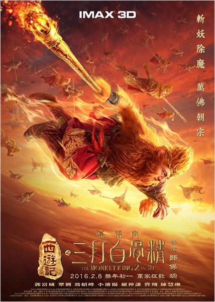 The Monkey King 2 Film ansehen Online