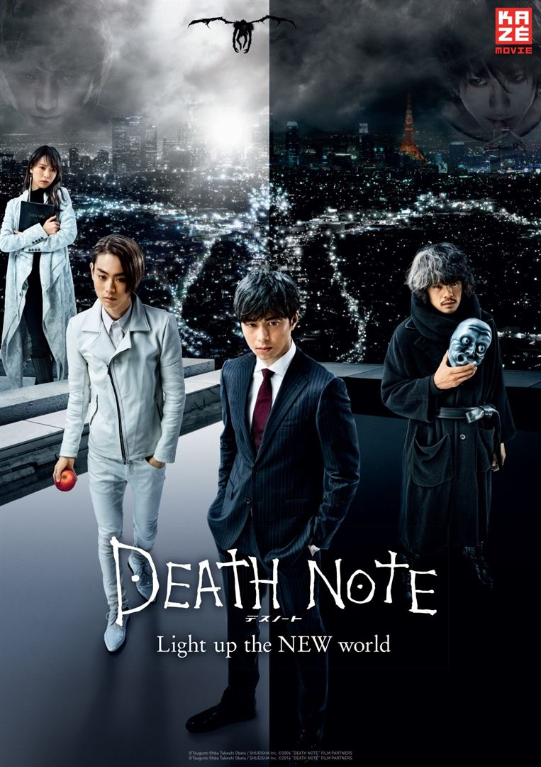 Death Note Light Up The NEW World Film anschauen Online