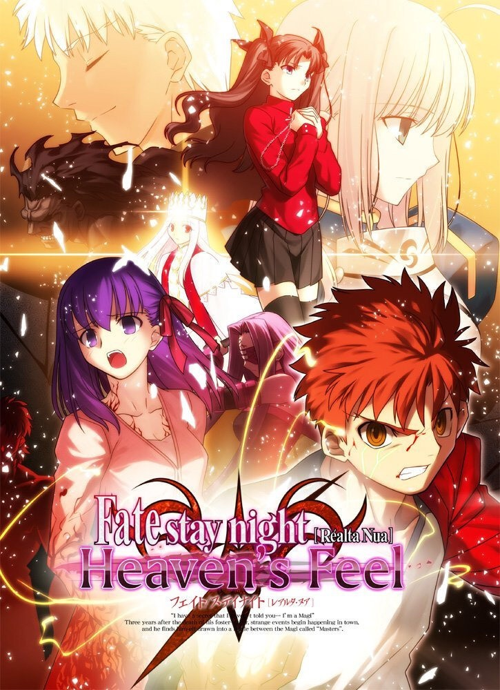 Fate/Stay Night Heaven's Feel - I. Presage Flower Film anschauen Online